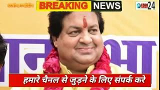 #रायसेन जिले में #भोजपुर विधानसभा विधायक सुरेंद्र पटवा का जन्मदिन बड़े हर्षोल्लास से मनाया गया