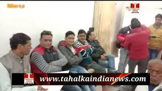 #गंजबासौदा #प्रेस #क्लब की #नवीन कार्यकारणी स्थानीय विश्राम गृह में एक बैठक आयोजित की गई