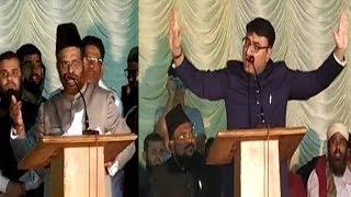 NRC CAA Protest Meeting | Amjadullah Khan And Musthaq Malik | AT Crystal Garden | @ SACH NEWS |