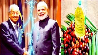 India VS Malaysia | India Not Taking Palm Oil From Malaysia | Sach News Special Report |