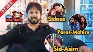 Exclusive: Sidharth Dey Reaction On Sidharth, Shehnaz, Asim And Rashmi   Bigg Boss 13 Interview