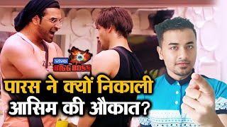 Bigg Boss 13 | Asim And Paras BIG FIGHT Over House Duties; Here's What Happened | BB 13 Video