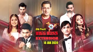 Oh Teri! | Bigg Boss 13 Gets ANOTHER Extension, Salman Khan To Continue As Host | 18 Jan 2020