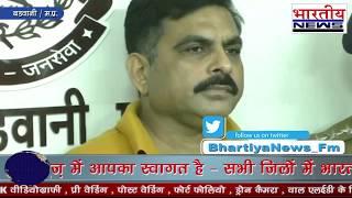 भाजपा नेता संजय यादव गिरफ्तार, भारी मात्रा में घर से हथगोले, पिस्टल और कारतूस किये थे बरामद। #bn