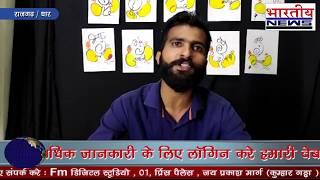 अक्षर गणेश हिंदी कैलिग्राफी अनोखी कला जिसमें अक्षरों द्वारा भगवान गणेश का स्वरूप दिया जाता है। #bn