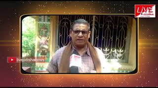 6thAnniversary    Kapila Charan Mishra   