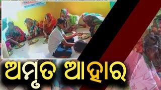 Amruta Aahara by Samarpita Social Foundation - କିଛି କରିବାର ଆଶା, କିଛି ଦେବା ର ପ୍ରତିଶ୍ରୁତି