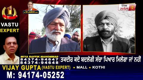 बर्फीले तूफान में शहीद हुए Baljinder Singh के लिए Captain सरकार का बड़ा ऐलान