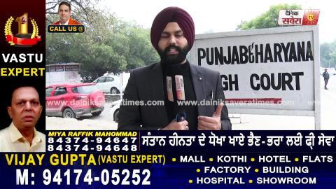 DGP Dinkar Gupta को बचाने के लिए High Court पहुंची Punjab Govt