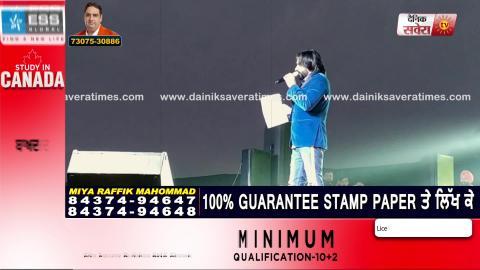 Babbu Maan ਦੀ Fake Channels ਨੂੰ ਵੱਡੀ ਚੇਤਾਵਨੀ | ਹੋਵੇਗੀ ਕਾਨੂੰਨੀ ਕਾਰਵਾਈ | Dainik Savera