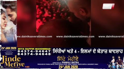 Sidhu Moose Wala ਦੇ Live Show 'ਚ ਹੋਇਆ ਖੂਨ ਖ਼ਰਾਬਾ | ਹੋਈ ਭਿਆਨਕ ਲੜਾਈ | Dainik Savera
