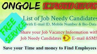ONGOLE    EMPLOYEE SUPPLY   ! Post your Job Vacancy ! Recruitment Advertisement ! Job Information