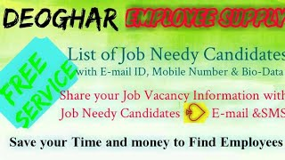 DEOGHAR     EMPLOYEE SUPPLY   ! Post your Job Vacancy ! Recruitment Advertisement ! Job Information