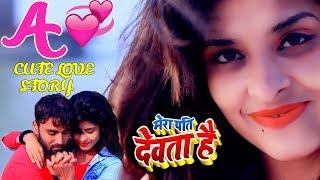 #VIDEO || मेरा पति देवता है || Pappu Patwa Rashila || Mera Pati Devta Hai || Purnima Pandey