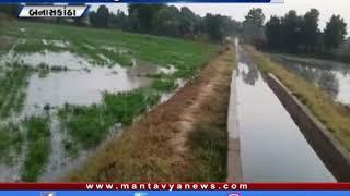 Banaskantha: સુઈગામ પાસે કેનાલ ઓવરફ્લો થતાં ખેતરોમાં ઘુસ્યા પાંણી