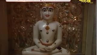 Vishesh, Guru Saptami Parvotsav,Bharatpur(Rajasthan)| गुरु सप्तमी परोत्सव,भरतपुर(राजस्थान)