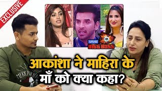 Exclusive: Mahira's Mother REVEALS Akansha Puri's Message For Paras | Bigg Boss 13 Interview
