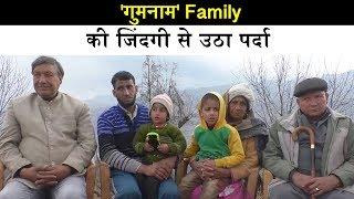 दहशतगर्दों का खात्मा करवा चुका ये बहादुर परिवार, आज गुमनामी के अंधेरे में जीने को मजबूर