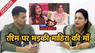 Excursive: Mahira's Mother ANGRY On Rashmi For Calling Her WEAK | Bigg Boss 13 Interview