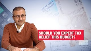 Income tax cut in Budget 2020: To expect or not to expect? | ETWealth