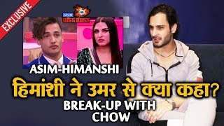 Exclusive: Umar Riaz Reaction On Asim & Himanshi Relationship And Break-Up With Chow | Bigg Boss 13
