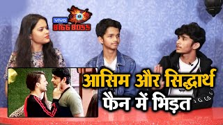 Bigg Boss 13 | Asim Riaz And Sidharth Shukla FANS | Bigg Charcha | BB 13 Latest Video
