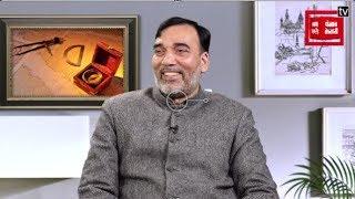 Exclusive: अरविंद केजरीवाल पार्ट-2 की तैयारी को लेकर क्या बोले AAP नेता गोपाल राय?