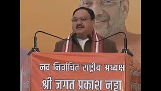 Worker becoming president is speciality of BJP: JP Nadda