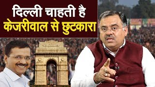 मुद्दों पर चुनाव लड़ रही BJP, हमारा चेहरा 'कमल का फूल'- चुघ