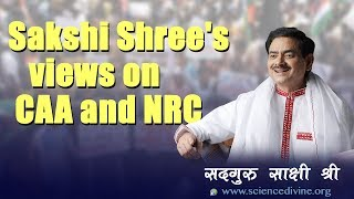 Sakshi Shree's views on CAA and NRC I CAA और NRC पर साक्षी श्री के विचार।