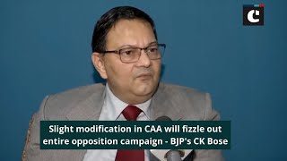 Slight modification in CAA will fizzle out entire opposition campaign - BJP's CK Bose