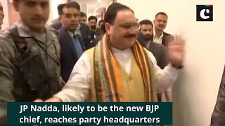 JP Nadda, likely to be the new BJP chief, reaches party headquarters