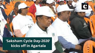 'Saksham Cycle Day-2020' kicks off in Agartala