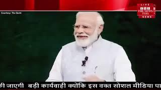 Pariksha Pe Charcha 2020 // स्टूडेंट ने पूछा- हो जाता है मूड ऑफ, PM मोदी ने दिया जबाव