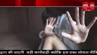 राजस्थान में वहशी सगा पिता अपनी बेटी के साथ करता रहा बलात्कार