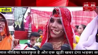 उज्जैन में सर्व धर्म सोसायटी द्वारा शादी सम्मेलन समारोह का आयोजन, मुस्लिम और हिंदू जोड़ों की शादी
