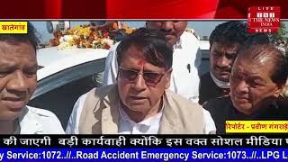Dewas News // प्रदेश सरकार के जनसंपर्क मंत्री के आगमन पर कार्यकर्ताओं ने किया जगह-जगह स्वागत