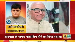 #Randeep_Surjewala के पिता शमशेर सिंह सुरजेवाला का निधन