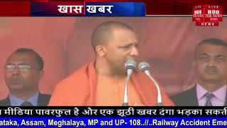 Uttar pradesh news// Yogi adityanath THE NEWS INDIA