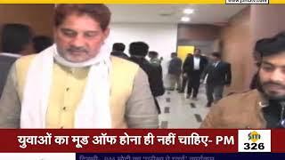 #BJP के प्रदेश अध्यक्ष #Subhash_Barala  से #JANTATV की खास बातचीत
