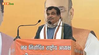 Shri Nitin Gadkari's speech at the felicitation program of newly-elected BJP President Shri JP Nadda