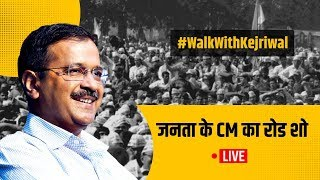 #WalkWithKejriwal | AAP National Convenor Arvind Kejriwal's Nomination Roadshow
