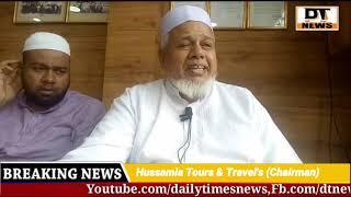Hussamia Tours & Travels Private Hajj & umrah Group