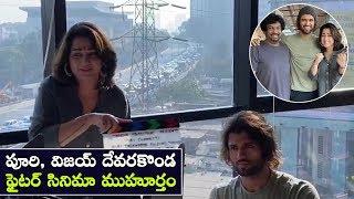 Vijay Devarakonda's Fighter Movie Opening | Puri Jagannadh | Karan Johar | Charmi