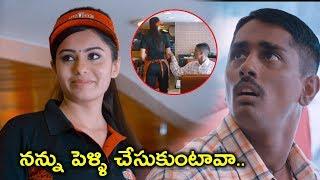 నన్ను పెళ్ళి చేసుకుంటావా.. | Siddharth Latest Movie Scenes | Naalo Okkadu