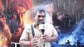Ashok Sir Says Tanhaji Movie To Cross 300 Crores Lifetime, Here's Why?