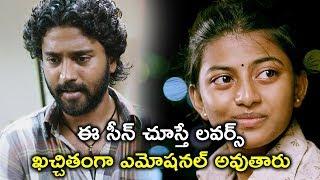 ఈ సీన్ చూస్తే లవర్స్ | Tholi Premalo Movie | Latest Movie Scenes Telugu