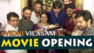Vidhi Vilasam Movie Opening || Arun Adith, Sivatmika Rajasekhar || Bhavani HD Movies