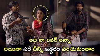 దీన్ని ఇద్దరం పంచుకుందాం | Latest Movie Scenes Telugu | Needi Naadi Okate Zindagi Movie