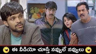 Non Stop Hilarious Comedy Scenes | Jabardasth Comedy Scenes | Latest Telugu Comedy Scenes | Vol 6